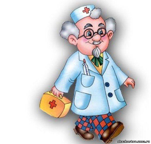 Медицинский конкурс айболит